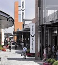 Vicolungo The Style Outlet Village, Oltre lo shopping